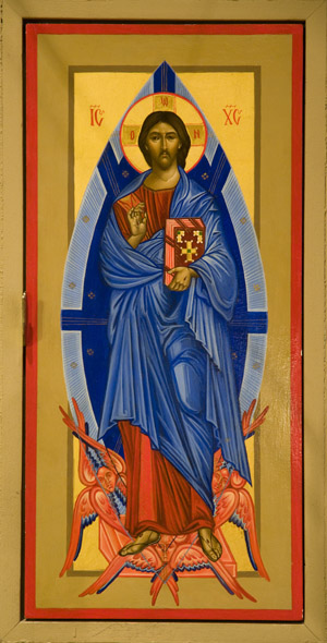 Christ In Glory Iconography Institute